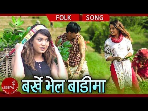 New Lok Dohori 2075/2018 | Barkhe Bhel - Ramkumar Basnet & Mina Karki Ft. Sarika KC & Jiteen Kshetri