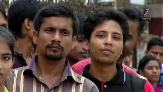 Magic Bauliana 2016 Episode 1 Rangpur Audition