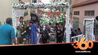 Le360.ma • احتفالية استثنائية بأطفال طنجة يوم عيد الاضحى
