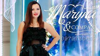 Марина і компанія. Мега-Драйв Від Народної Музики з гуртом Марина і компанія!!! 2021⚡️⚡️⚡️