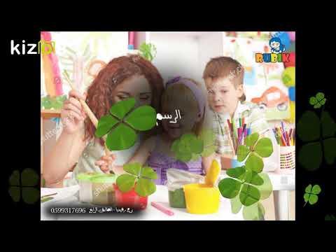 Kizoa Movie - Video - Slideshow Maker: winter club