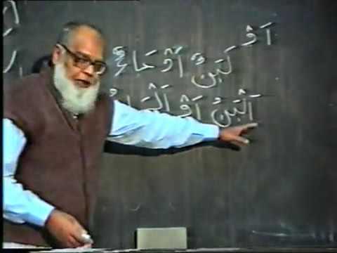 04-Arabic Grammar-Lutf-ur-Rehman