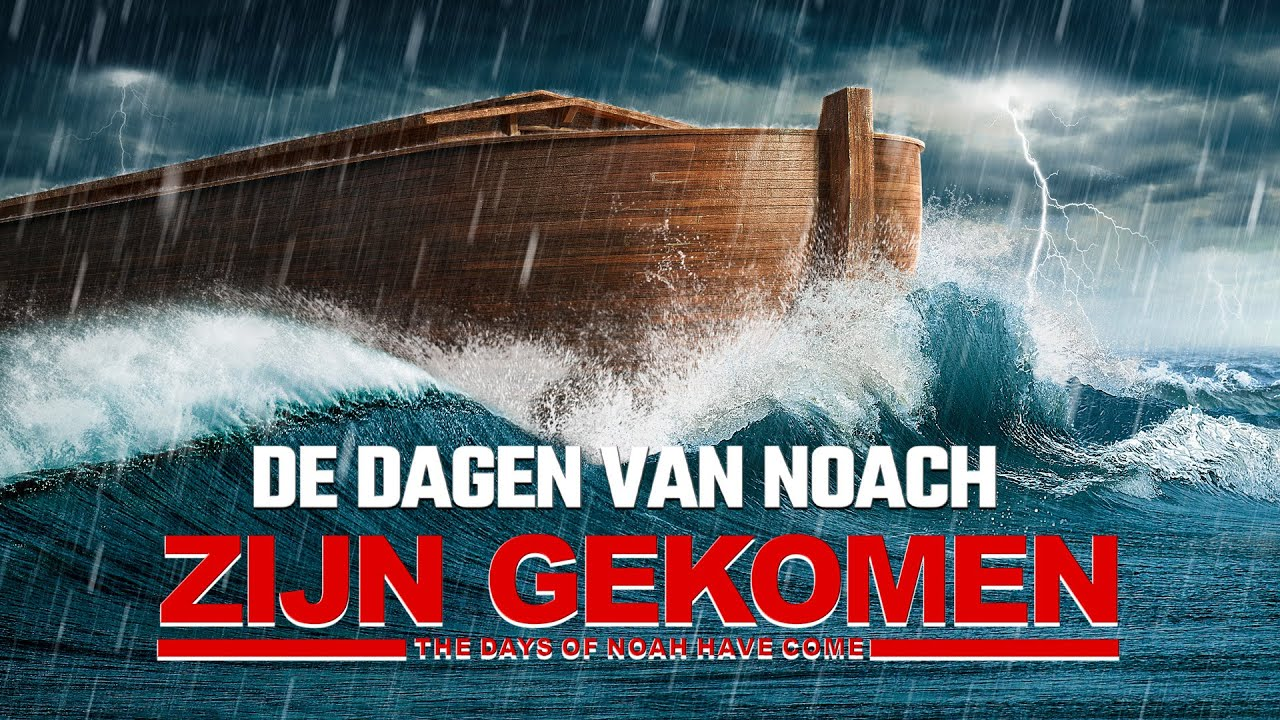 Christelijke korte film 'De dagen van Noach zijn gekomen' | Wie kan ons redden van rampen?