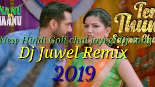 Dj New Hindi song Goli chal jayegi Hard mix(Dj Juwel). Tangail