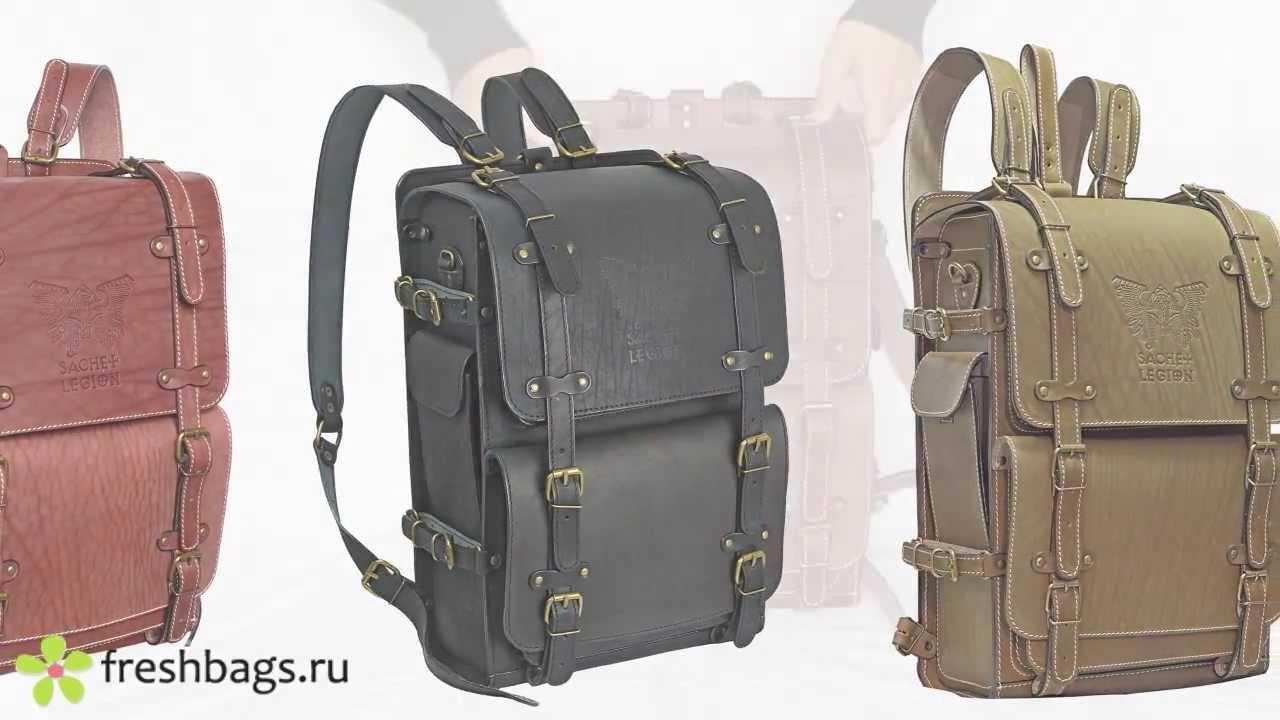 Купить мужские стильные рюкзаки из натуральной кожи в интернет магазине кожаных сумок hadleybags. Только ручная работа. Действует. Просьбой сделать что-нибудь стильное и интересное. Видимо, купить мужской кожаный рюкзак даже в москве не так уж и просто, особенно за приемлемые деньги.