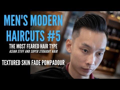 Basic Men's Haircut Tutorial   The Most Feared Hair Type   Asian Stiff Haircut Step By Step