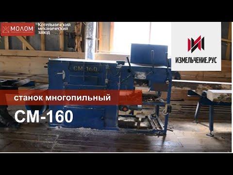 Ульяновский мебельный комбинат