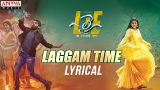 Laggam Time Lyrical | Lie Songs | Nithin, Megha Akash | Mani Sharma