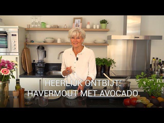 Heerlijk ontbijt: havermout met avocado