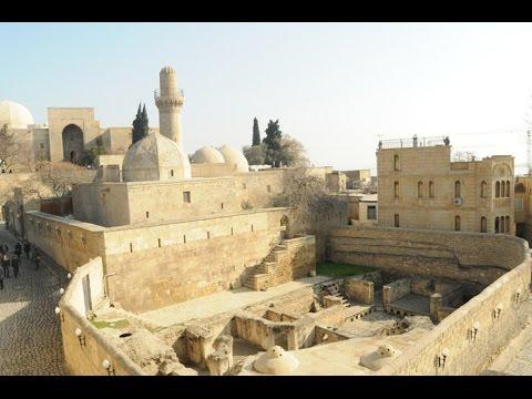 Дворец Ширваншахов Баиловская крепость Мечеть Кей Губад Бани Ширваншахов Şirvanşahlar sarayı