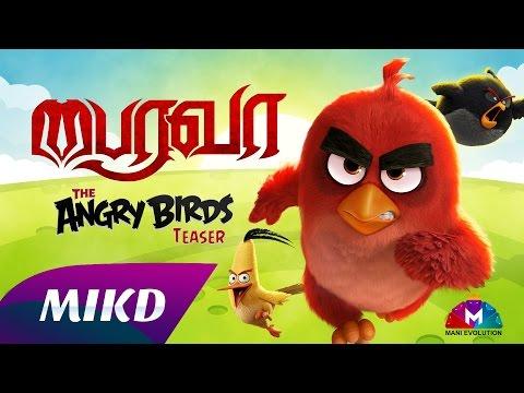 Bhairava Official Teaser | Angry Bird Remix Version