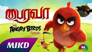 Bhairava Official Teaser | Angry Bird Remix Version