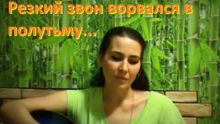 очень красивая песня на стихи Эдуарда Асадова (музыка А. Гаврикова)