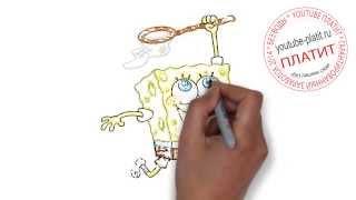 СПАНЧ БОБ  Учимся рисовать поэтапно карандашом губку боба(ГУБКА БОБ. Как правильно нарисовать спанч боба или губку боба поэтапно. На самом деле легко и просто http://youtu.b..., 2014-09-12T18:26:20.000Z)