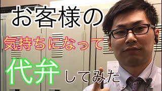 【お客様の気持ちを代弁してみた】なおぼーのキャバ講座! 関連動画 【...