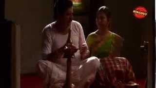 Malayalam Movie 2013 | Dear Friend | Malayalam Movie Song | Udayangale