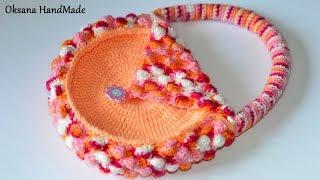 Вязанная крючком сумка.1/2.Мастер класс и схема. Bag Crochet