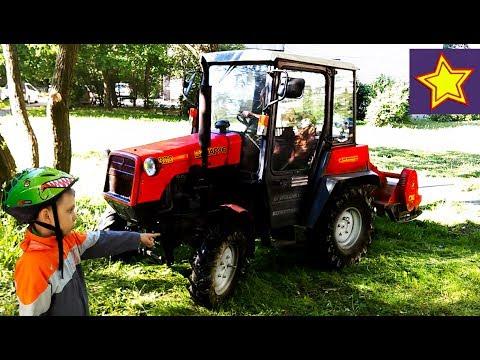Про трактор. Красный Маленький Трактор  Видео для детей  Kids video about tractor