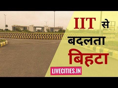 Live Cities पर देखिये IIT Patna के 10 सालों का सफ़र l LiveCities