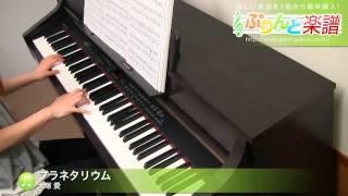 使用した楽譜はコチラ http://www.print-gakufu.com/score/detail/34484...