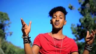 Shenhet TV - FILMON FKARE ( ከማይ ኩነላ) - New Eritrean Music