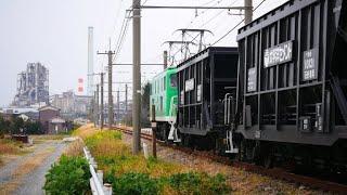 最後の石炭輸送列車廃止!