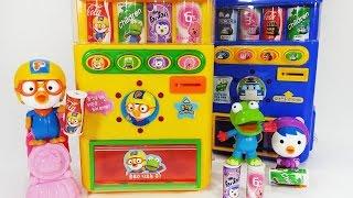 vending machine toys 뽀로로 말하는 자판기 장난감 놀이 pororo торговый автомат машины игрушки マシンのおもちゃを(, 2016-03-08T09:41:35.000Z)