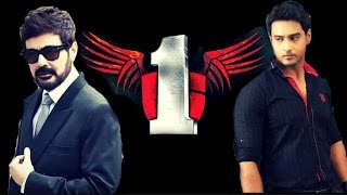 1-One : upcoming Bengali action thriller movie 2017 | First look | latest news | Prosenjit | Yash