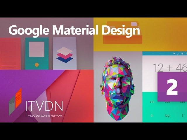 Google Material Design для WPF разработчика. Урок 2. Кнопки
