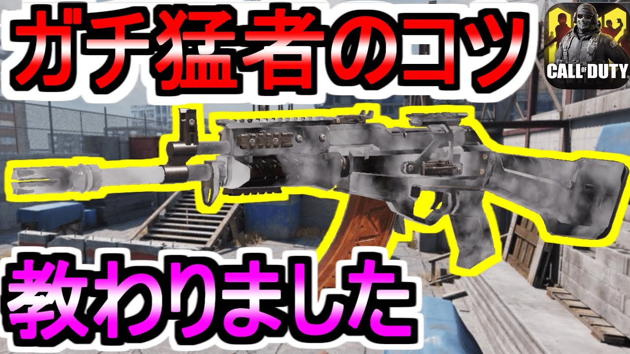 Kn44 Cod アタッチメント モバイル