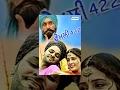 Family 422 | Full Punjabi Comedy Movie | Gurchet Chitarkar | Shemaroo