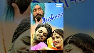 Family 422 | Full Punjabi Comedy Movie | Gurchet Chitarkar | Shemaroo