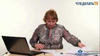 Вебинар «ОСНО: годовой отчет 2011» Часть 3