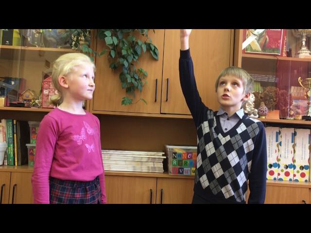 Изображение предпросмотра прочтения – «2 Б класс ГБОУ Школа №41 им. Г.А.Тарана» читают отрывок изпроизведения «Кем быть?» В.В.Маяковского