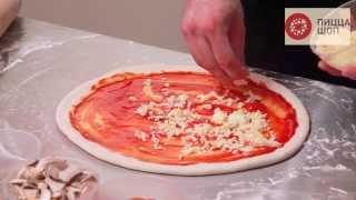Как приготовить пиццу Маргарита.mpg(Мастер-класс от Сети магазинов Пицца Шоп: Как приготовить пиццу Маргарита Сайт: http://www.sushishop.ru Группа VK: http://vk...., 2012-08-06T12:48:48.000Z)