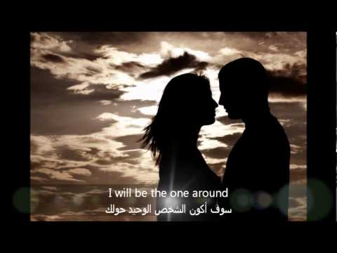 Shayne ward_you`re not alone arabic lyrics