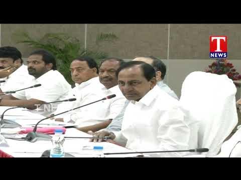 CM KCR Meeting With Ministers & Collectors Ended | Pragathi Bhavan | TNews Telugu