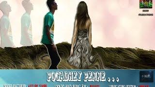 Pogadhey penne (Lyric album)