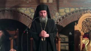 Ομιλία του Σεβασμιωτάτου  κ. Χρυσοστόμου στην Ιερά Μονή Οσίας Ειρήνης Χρυσοβαλάντου  2016