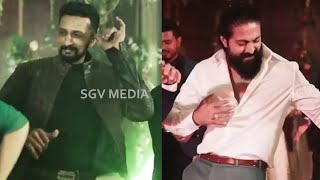 Rocking Star Yash And Sudeep Energetic Dance In Ramesh Aravind's Daughter Reception | Video