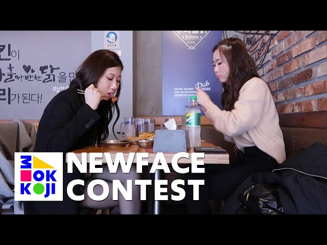 NewFace Contest Season 3 - Pink Muhly Grass, Seokchon Lake, Insadong, etc (helenmjcho)