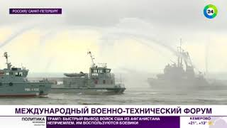 Морская романтика: в Кронштадте показали «поцелуй» буксиров - МИР24