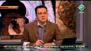 بالفيديو.. «الإفتاء»: الحديث فى أمور الدنيا داخل المسجد «جائز بشرط»