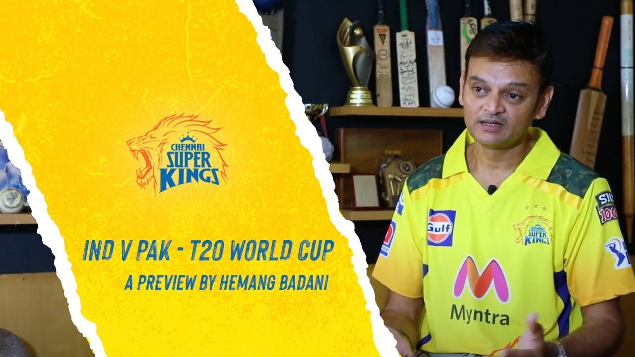 ICC T20 World Cup 2021 | Dhoni's new role & INDvPAK Preview by Expert Hemang Badani