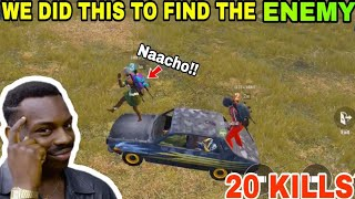 we did this to find the last enemy 20 kills pubg mobile gameplay hindi