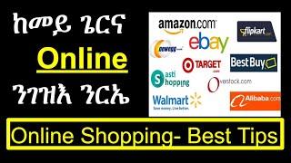 Online Shopping - The best Tips & Tricks