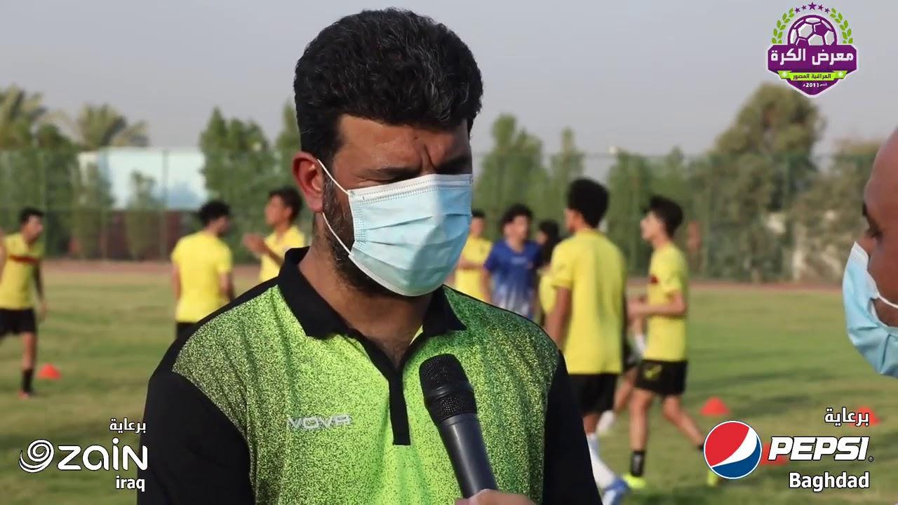 مدرب منتخب الشباب قحطان جثير يتحدث عن إستعدادات الفريق لكاس اسيا وعن اللاعبين المحترفين