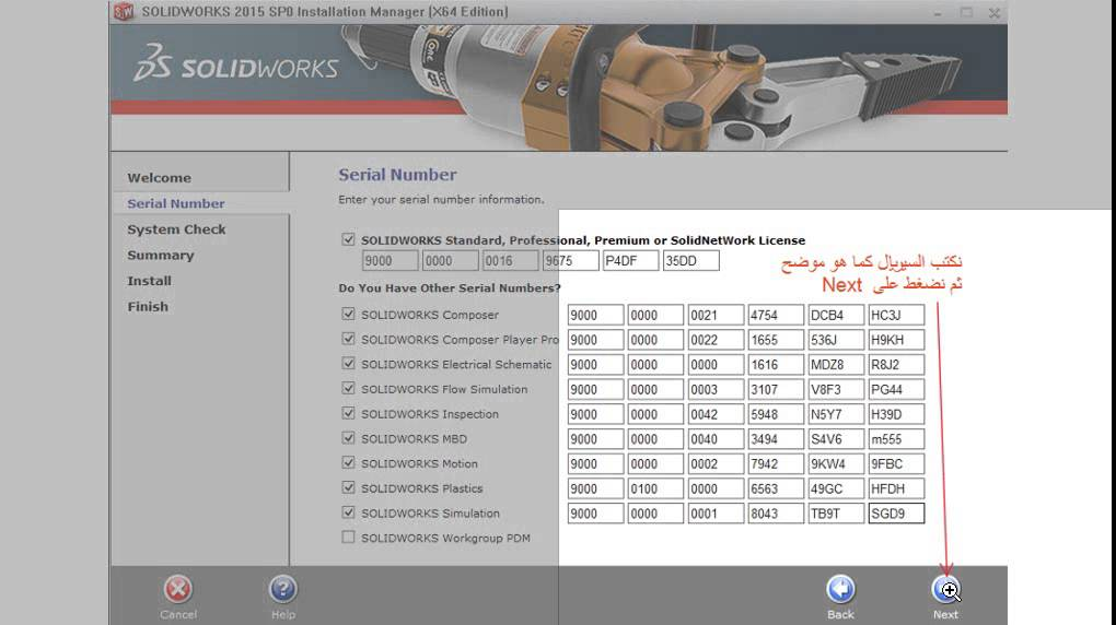 solidworks 2012 key generator