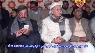 ALLAH meda main tan dadhi Punjabi, Seraiki, Cultural, Folk, Song, shafaullah khan