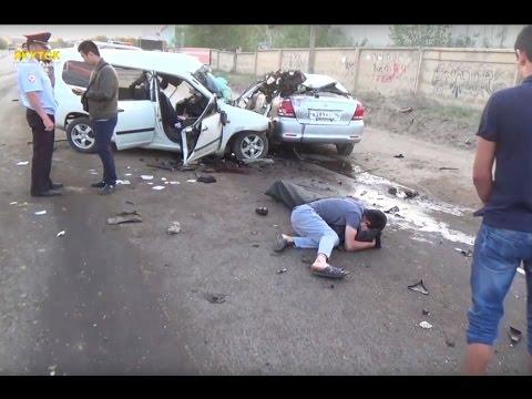 Авария на Маганском